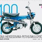 2019 Motorcycles - HONDA ST70