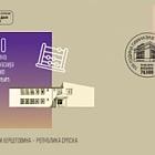 100 Years of Gymnasium 'Filip Visnjic'
