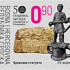 50 Years of Museums Semberija and Gradiska - Bronze Statuette