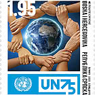 75 Years Of United Nations
