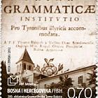 2012 - 300th Anniversary of Friar Toma Babić's Grammar