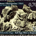 Archeological Treasure- Cult of the god Mithra in Konjic