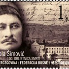 100th Anniversary of Friar Nikola Šimović's death