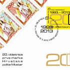 20th Anniversary of Croatian's post Mostar first postage stamps