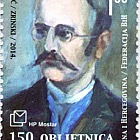 Ivan Zovko's 150th Birth Anniversary