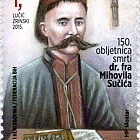 2015 - 150th Death Anniversary of Friar Mihovil Sucic