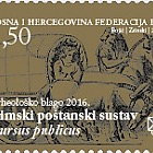 2016 Archeological Treasure - Roman Postal System
