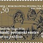 Archeological Treasure 2016 Roman Postal System