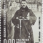 2016 Friar Petar Bakula's 200th Birth Anniversary