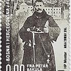Friar Petar Bakula's 200th Birth Anniversary