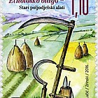 2016 Ethnological Treasure - Old Agricultural Tools