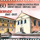 150th Ann of the Franciscan monastery reconstruction on Humac