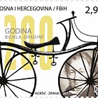 2017 - 200th Anniversary of the Draisine Bicycle