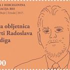 Radoslav Dodig's First Death Anniversary