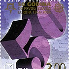 50 Years of the first Issue of Europa 2006 - (Map Stamp)