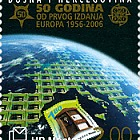 50 Years of the first Issue of Europa 2006 - (Planet Stamp)