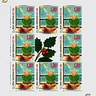 2006 Christmas and New Year - (Christmas Sheetlet)