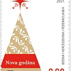 2017 Christmas and New Year - Self Adhesive Stamps