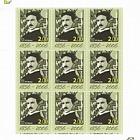 2006 Nikola Tesla - 150th Birth Anniversary