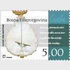 2005 Ethnological Treasures - Folk Instruments