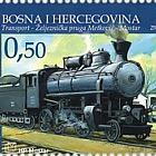 2005 Railway Line Metkovic - Mostar