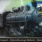 Railway Line Metkovic - Mostar