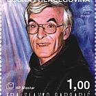 2005 The 5th Anniversary of the Death of Friar Slavko Barbaric