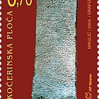 Archeological Treasure 2004 Kocerin Stone Tablet