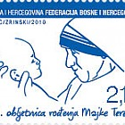 2010 Mother Teresa's 100th Birth Anniversary