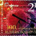 300th Birth Anniversary of Ruder Boskovic