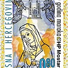 2003 - 10 Years of Stamps from the Croatian Post Office