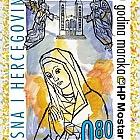 10 Jahre Briefmarken der Kroatischen Post