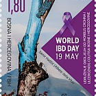 2019 World IBD Day