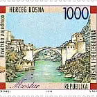 1993 History in Stone - Mostar