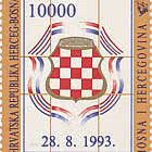 1994 Announcement of the Croatian Republic of Herzeg-Bosnia