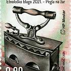 Tesoro Etnologico 2021 - Carbone di Ferro