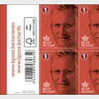 Royal portrait King Philippe 1 national