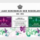 200 Years Kingdom Netherlands (Bonaire & St. Eustatius Sheetlet)
