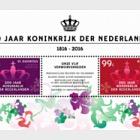 200 Years Kingdom Netherlands (St. Eustatius & Bonaire Sheetlet)