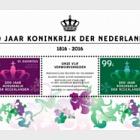 200 Years Kingdom Netherlands (St. Eustatius & Saba Sheetlet)