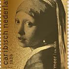 Saba - Gold Stamp - Boucle d'oreille fille avec perle de Vermeer