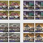 Swiss Railway Stations - (Block of 4 CTO)