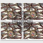 500 Years Bern Cathedral Vaulted Ceiling - (Block of 4 CTO)