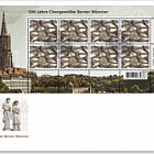 500 Years Bern Cathedral Vaulted Ceiling - (FDC Sheetlet Coat of Arms)