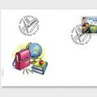 Pro Juventute 2017 - (FDC Single Stamp)