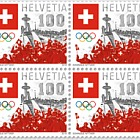 Swiss Olympic 2018 - (Block of 4 Mint)
