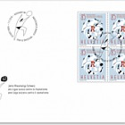 60 Years Swiss League Against Rheumatism - (FDC Block of 4)