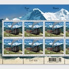 125 Years Schynige Platte Railway - (Sheetlet Mint)