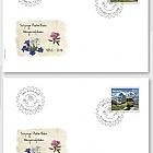 125 Years Schynige Platte Railway and Wengernalp Railway - (FDC Single Stamp)