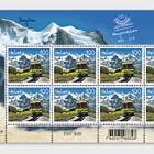 125 Years Wengernalp Railway - (Sheetlet Mint)